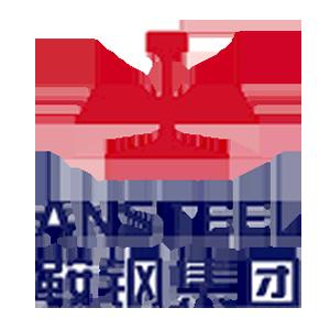 Ansteeli logo