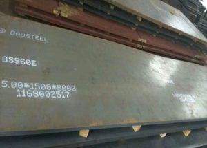 960 kõrge tugevusega terasplaat